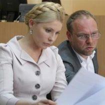 Тимошенко будут лечить и судить по видео