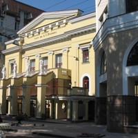 Ежегодная конференция общественных организаций - членов «Единой Социальной Сети» Харькова