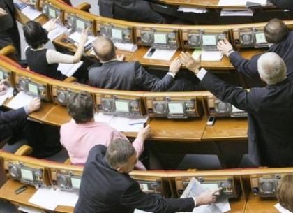 Рада попытается снять неприкосновенность с президента, нардепов и судей