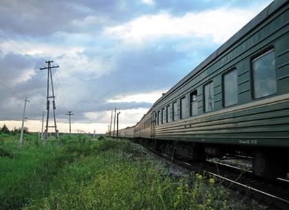 Автобус из москвы до харькова расписание и цены