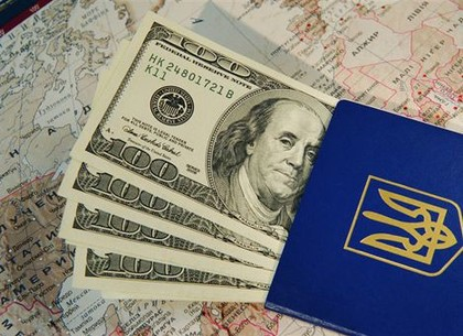 Картинки по запросу паспорт и валюта