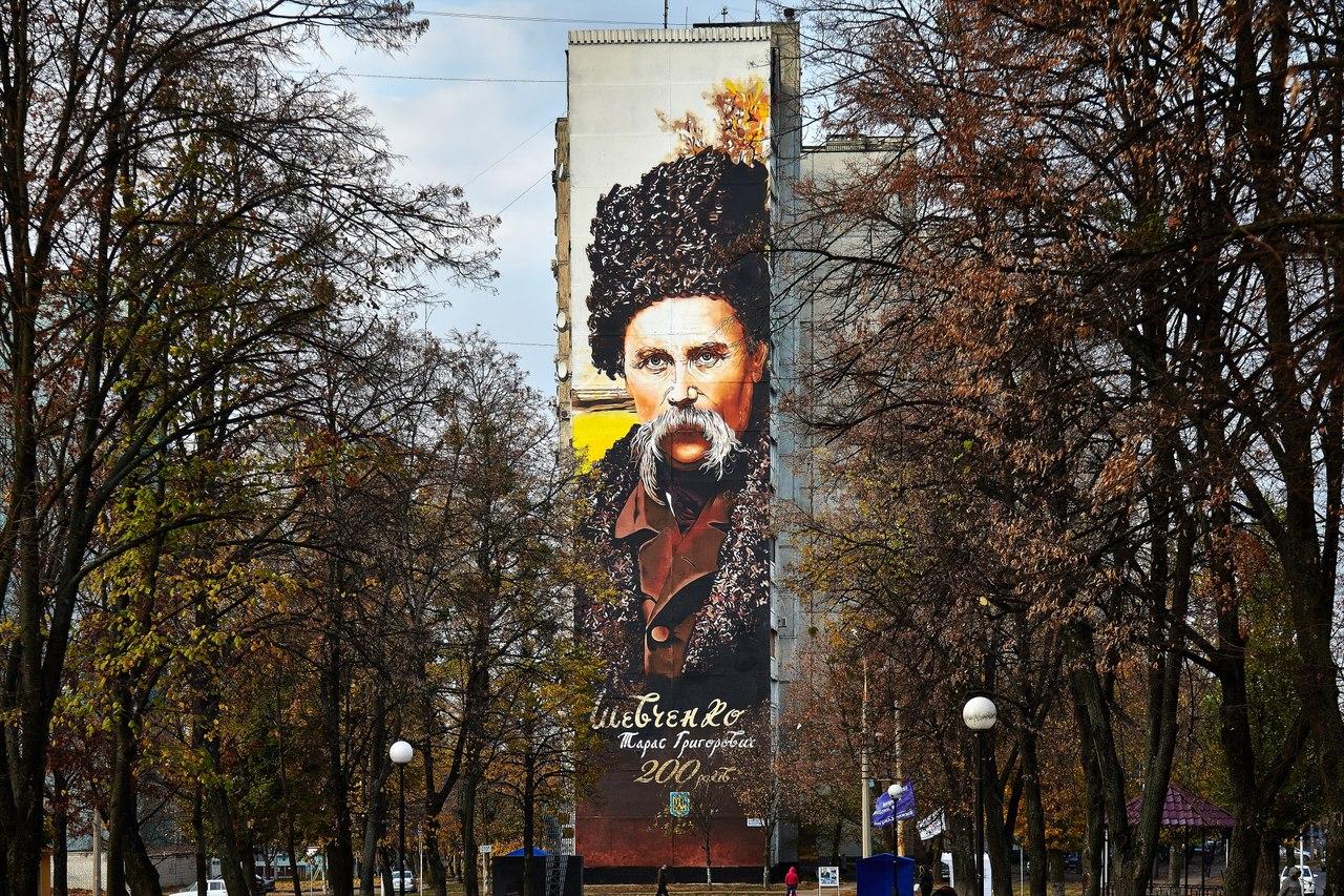 http://m.dozor.kharkov.ua/content/documents/11551/1155050/images/Fxq2mCdEGSA.jpg