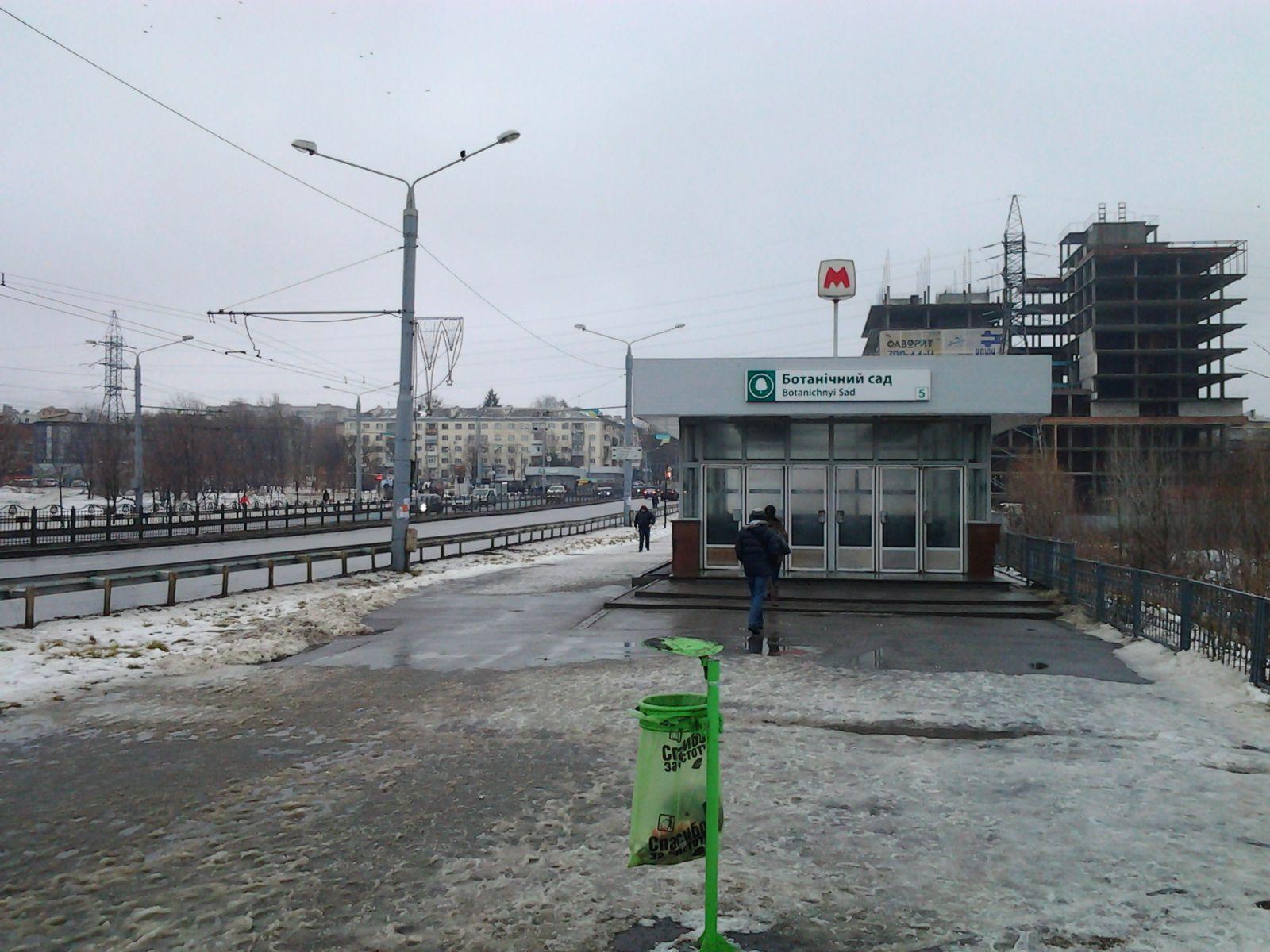 Фото Метро Теплый Стан