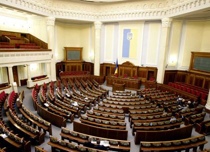 Чем Верховная Рада займется после праздников