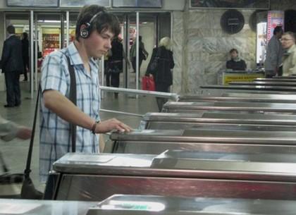 В Харькове создают рабочую группу, которая займется студенческой льготой в метро