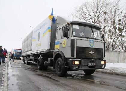 Отправка очередного гуманитарного конвоя в зону АТО