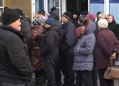 Из-за отмены электрички «Харьков-Наумовка» люди вышли на акцию протеста (ВИДЕО)