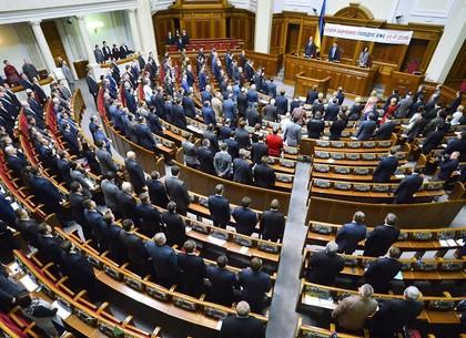 Депутаты Верховной Рады отказались от неприкосновенности. Очередь за Конституционным судом