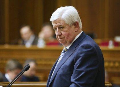 Виктор Шокин назначен Генеральным прокурором Украины