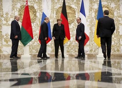 Итоги переговоров в Минске: прекращение огня, амнистия и конституционная реформа