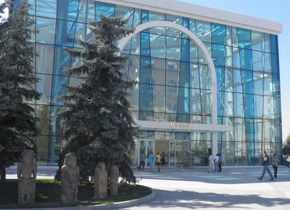 В Харькове хотят переименовать исторический музей