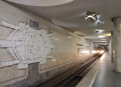 Когда студентам вернут льготный проезд: комментарии метрополитена