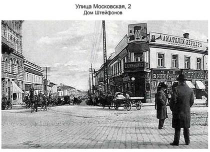 180 лет назад в Харькове решили мостить дороги