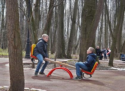 В Харькове перенесли весенние школьные каникулы