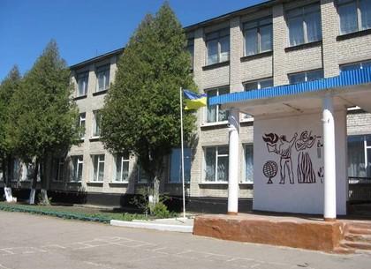 Закрытие школ на Харьковщине: комментарий Бабичева