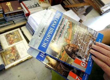 В Министерстве еще не знают, как родители смогут закупить учебники