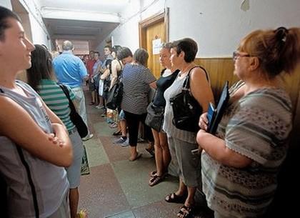 Харьковские предприниматели занимают очередь в регистрационную службу с ночи