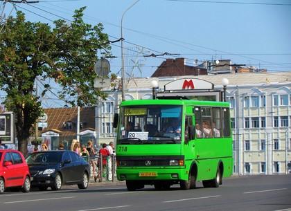 89-я маршрутка больше не будет доезжать до «Эпицентра» на Алексеевке