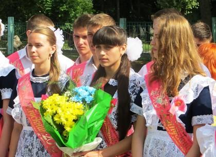 Последние звонки в Харькове