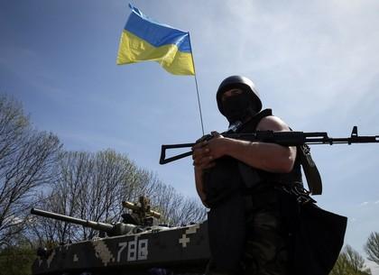 «АТО и Харьковщина»: в историческом музее расскажут о «несуществующей» войне