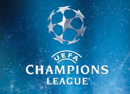Киев претендует на проведение финала Лиги Чемпионов