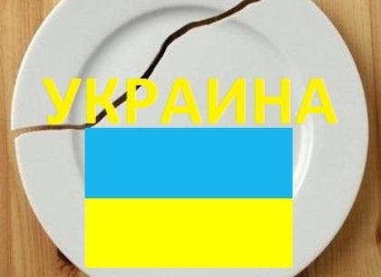 В Украине ожидается рост уровня бедности до 32% в 2015 году