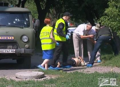 Ограбление автомобиля «Укрпочты» и расстрел ее сотрудников в Харькове
