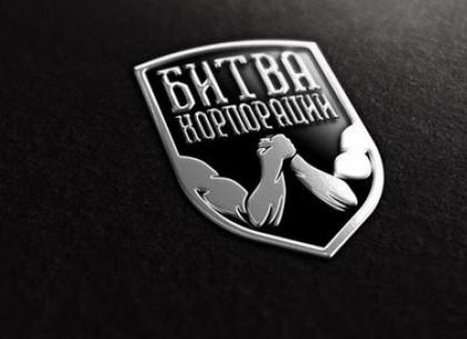 Харьковские корпорации определят лучшего в футболе