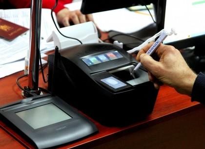 Отменены любые ограничения на оформление паспорта гражданина Украины для выезда за границу