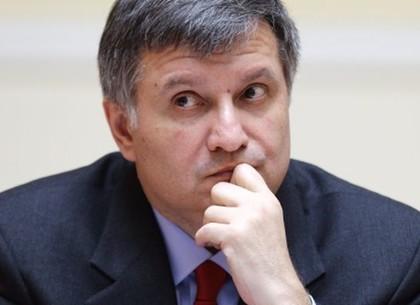 Семья Авакова зарабатывает, занижая стоимость харьковского газа и «оптимизируя» налоги - СМИ