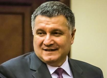 ФБ-министр Аваков отказывается отвечать на обвинения в коррупции - расследование