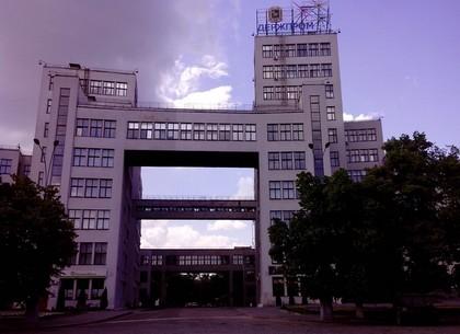 В Госпроме в Харькове водятся призраки строителей самого гигантского здания (ФОТО)