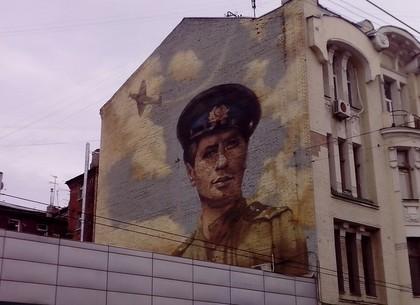 Есть в Харькове шикарный портрет Леонида Быкова (ФОТО)