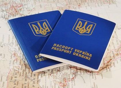 В Харькове иностранцам для выезда в ЕС выдавали поддельные загранпаспорта