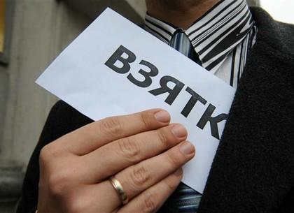 На Харьковщине прокуроры попались на взятке в пятнадцать тысяч