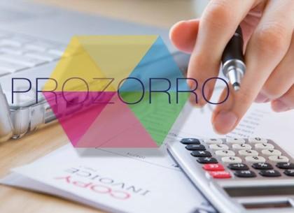 С 1 августа все госзакупки перешли на ProZorro
