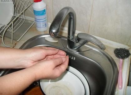 Кому в Харькове отключили холодную воду