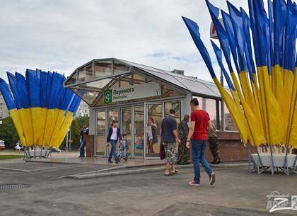 Станция метро «Победа» примет пассажиров в ближайшее время, – Райнин