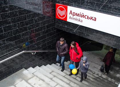 Ремонт пешеходных выходов из станции метро «Армейская» в Харькове