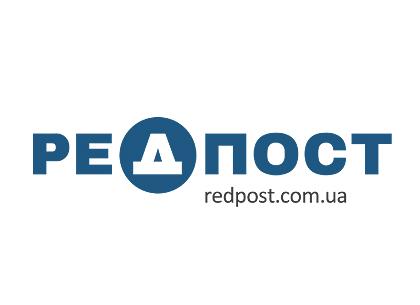 Реклама на сайте РЕДПОСТ