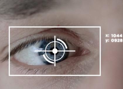 Facebook купила технологию отслеживания взгляда