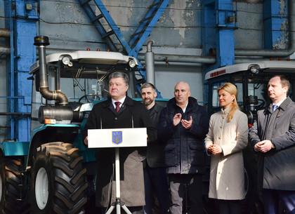 Визит Президента Украины Петра Порошенко в Харьков