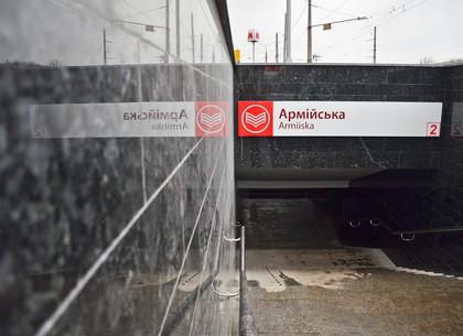 На станции метро «Армейская» отремонтировали выходы