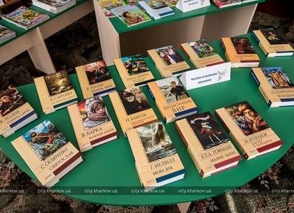В библиотеки харьковских школ поступила новая художественная литература