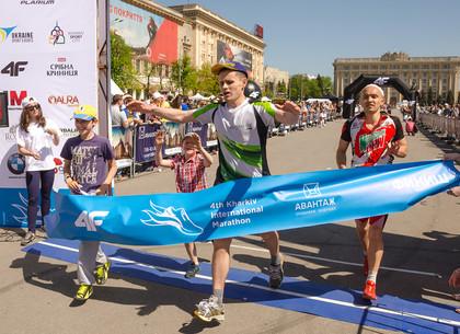 IV Харьковский Международный марафон (фоторепортаж)