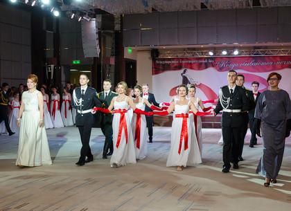 Благотворительный бал «Когда сбываются мечты» в Харькове