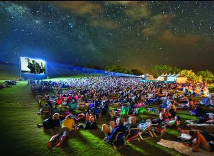 В парке Горького будут показывать кино под открытым небом