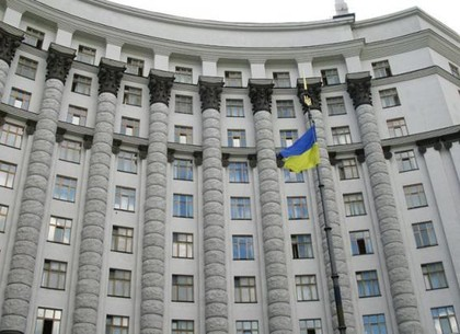 Кабмин возместил 38 миллионов гривен по «теплым кредитам»