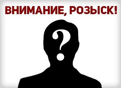 Мужчина поехал в Харьков и пропал без вести (ФОТО)