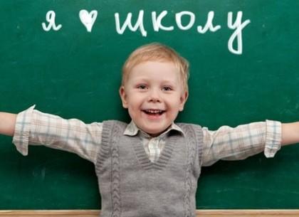 Украинская школа откажется от «карательного оценивания»